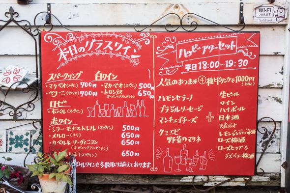 鎌倉美学_メニュー