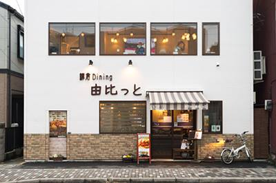 生産者と共同作業で創り上げているお店、それが鎌倉Dining 由比っと