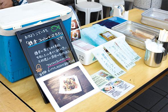 鎌倉フィッシャーマンズキッチン