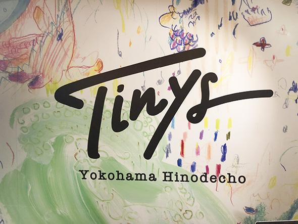 TinysYokohamaHinodecho